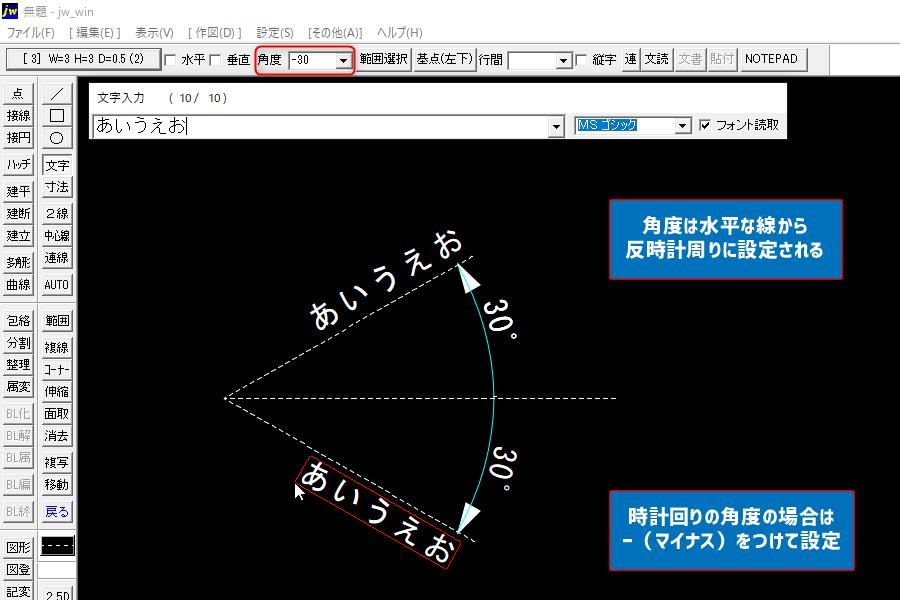 mojikakudo2