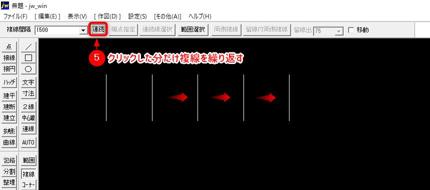 fukusennrenzoku2