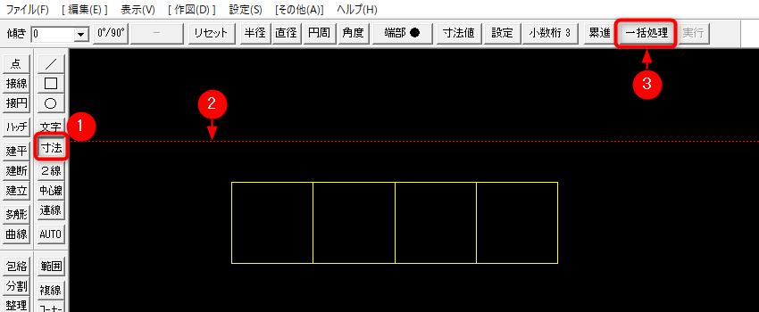ikkatusyori1