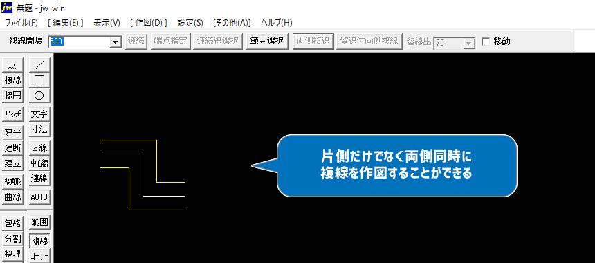 ryougawafukusenn3