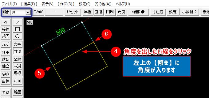 senkakudo3