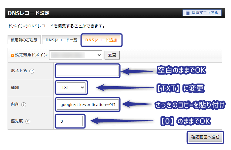 domein6