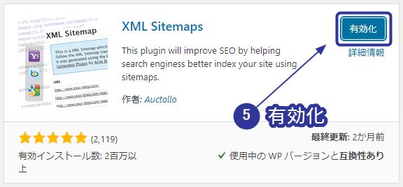 sitemaps4