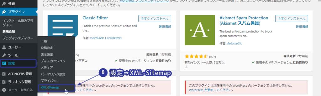 sitemaps5
